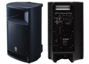 achat enceinte amplifie yamaha msr250 d 39 occasion cash express. Black Bedroom Furniture Sets. Home Design Ideas