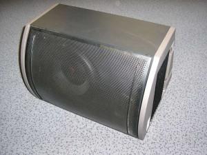 achat caisson amplifie focal bomba a300 d 39 occasion cash express. Black Bedroom Furniture Sets. Home Design Ideas