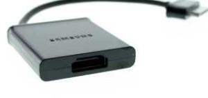 Achat peripheriques samsung adaptateur hdtv p30 d 39 occasion cash express - Cable hdmi leclerc ...