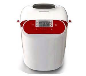 achat machine a pain moulinex uno d 39 occasion cash express. Black Bedroom Furniture Sets. Home Design Ideas