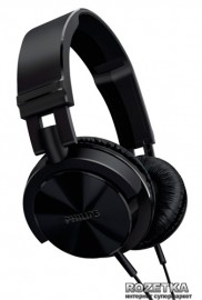 CASQUE AUDIO PHILIPS NL5616LZ