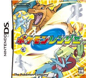 JEU DS POKEMON DIAMOND